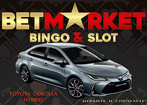 BetMarket bingo&slot